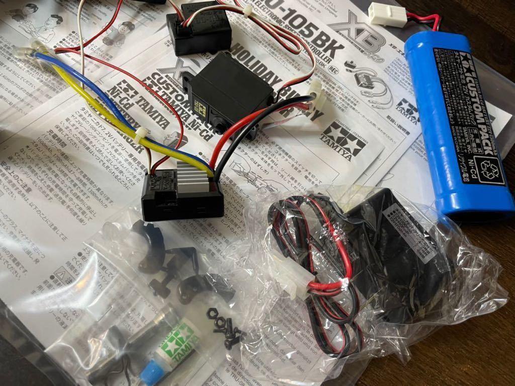 ☆タミヤ★TAMIYA ファインスペック2.4G 2CH RCプロポ 充電器 バッテリーセット 新品未使用品☆送料込み!!XB品 受信機 ラジコン