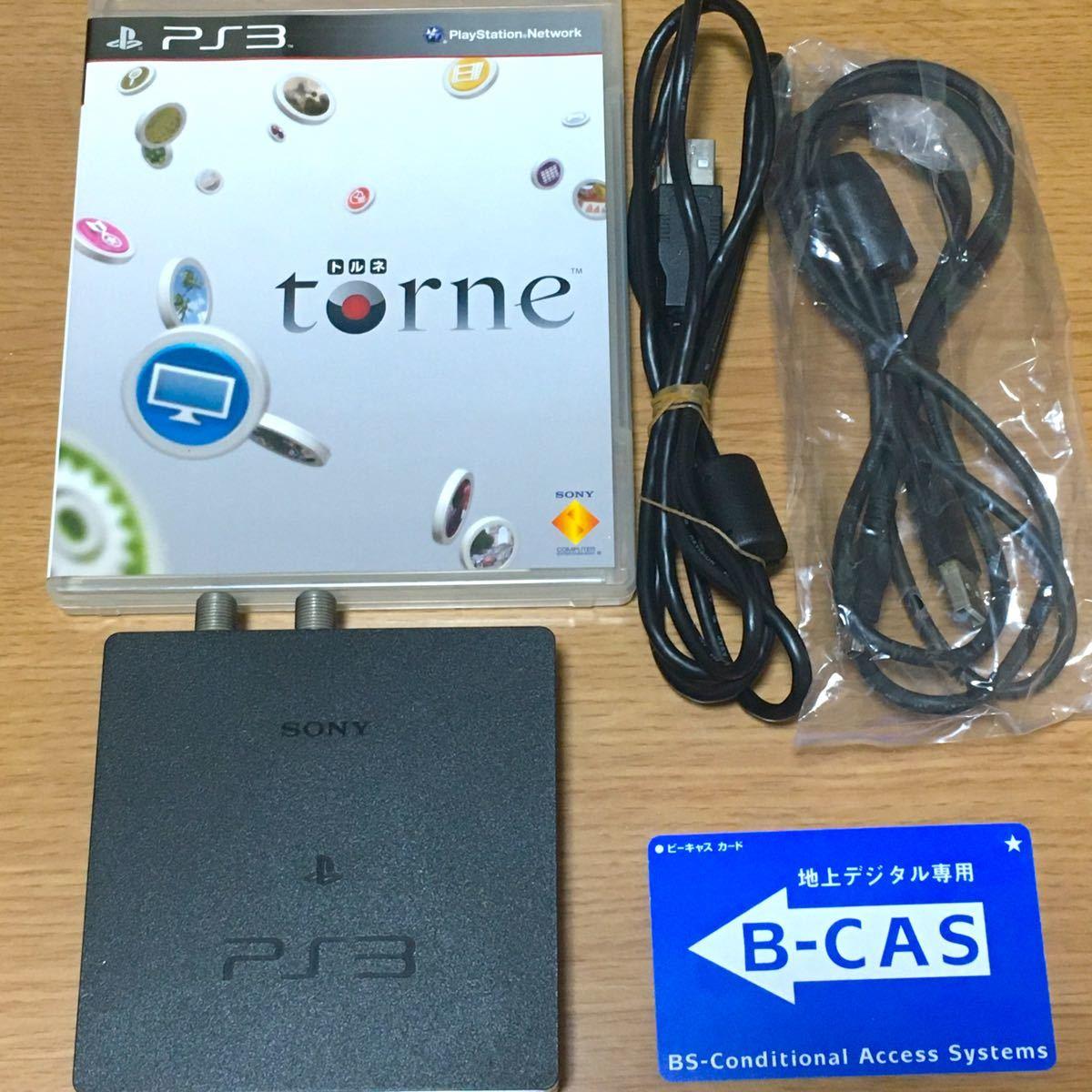断捨離 SONY PS3本体 CECH-3000A とPSVITA本体とPlayStation moveとソフト多数セット