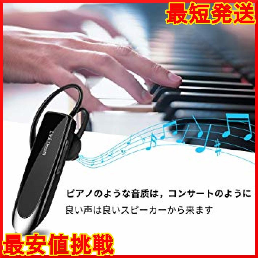 【在庫限り】 黒 マイク内蔵 日本語音声 高音質 片耳 QXo5Y ハ V4.1 ヘッドセット ワイヤレス Bluetooth _画像3