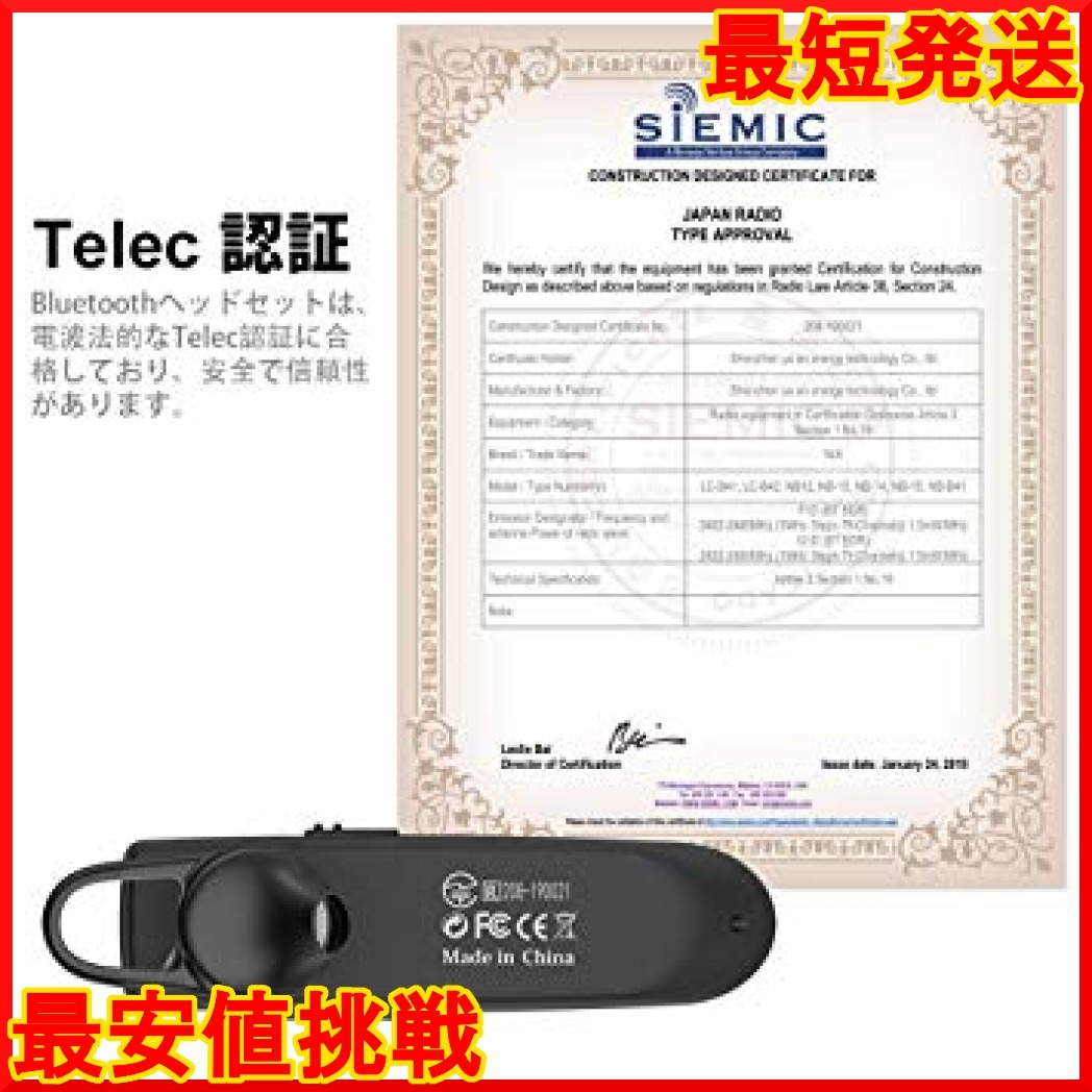 【在庫限り】 黒 マイク内蔵 日本語音声 高音質 片耳 QXo5Y ハ V4.1 ヘッドセット ワイヤレス Bluetooth _画像8