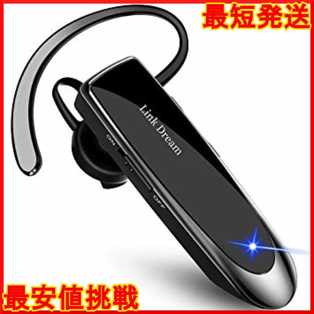 【在庫限り】 黒 マイク内蔵 日本語音声 高音質 片耳 QXo5Y ハ V4.1 ヘッドセット ワイヤレス Bluetooth _画像1