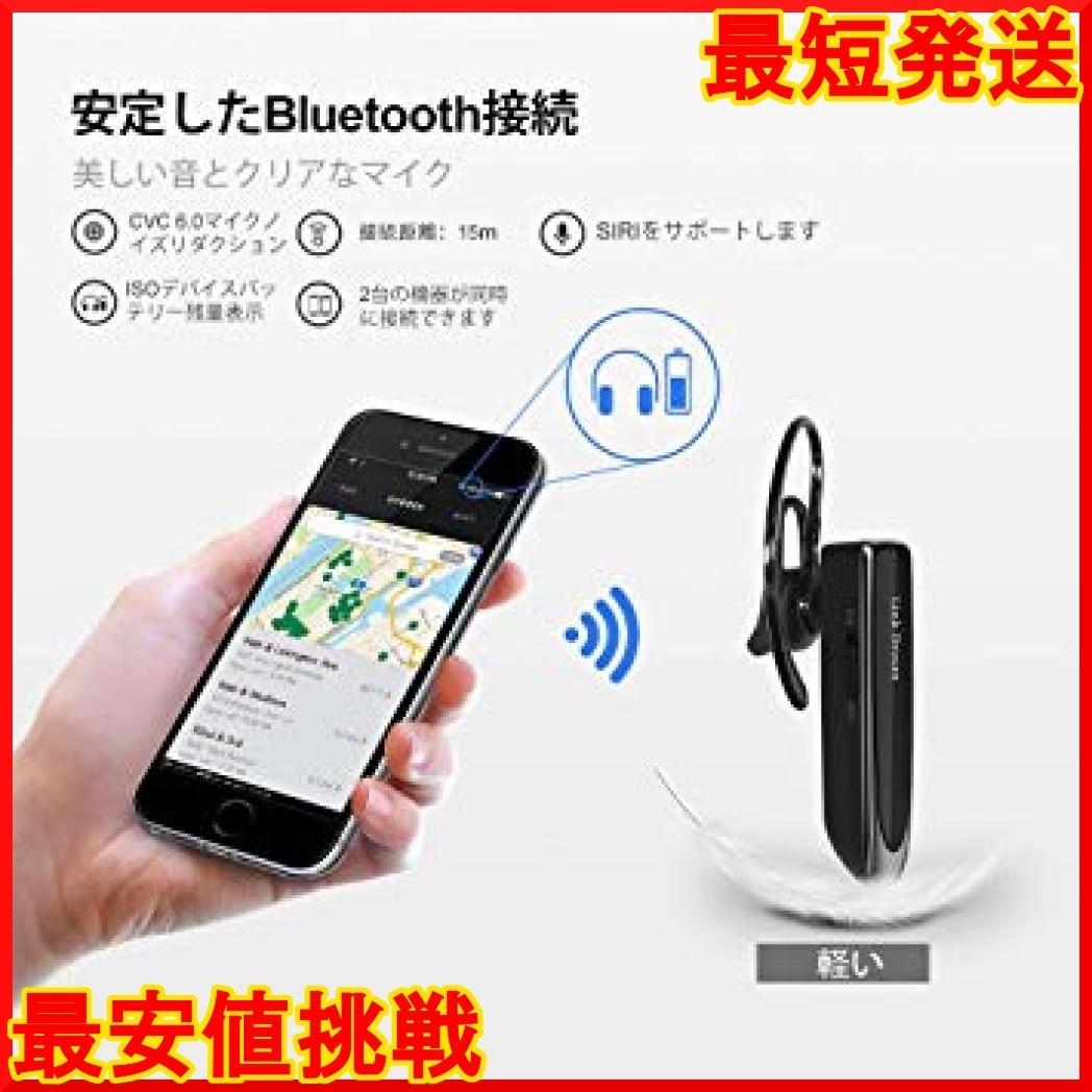 【在庫限り】 黒 マイク内蔵 日本語音声 高音質 片耳 QXo5Y ハ V4.1 ヘッドセット ワイヤレス Bluetooth _画像5