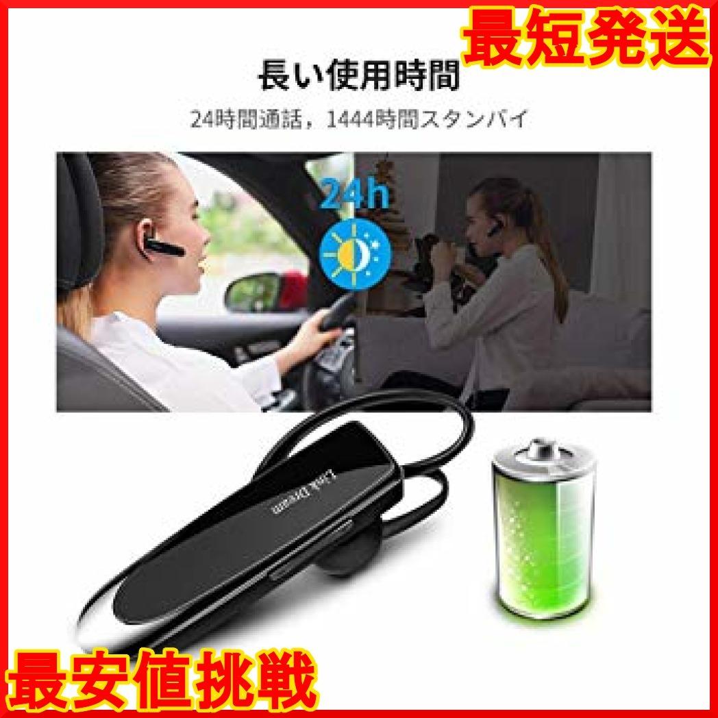 【在庫限り】 黒 マイク内蔵 日本語音声 高音質 片耳 QXo5Y ハ V4.1 ヘッドセット ワイヤレス Bluetooth _画像4