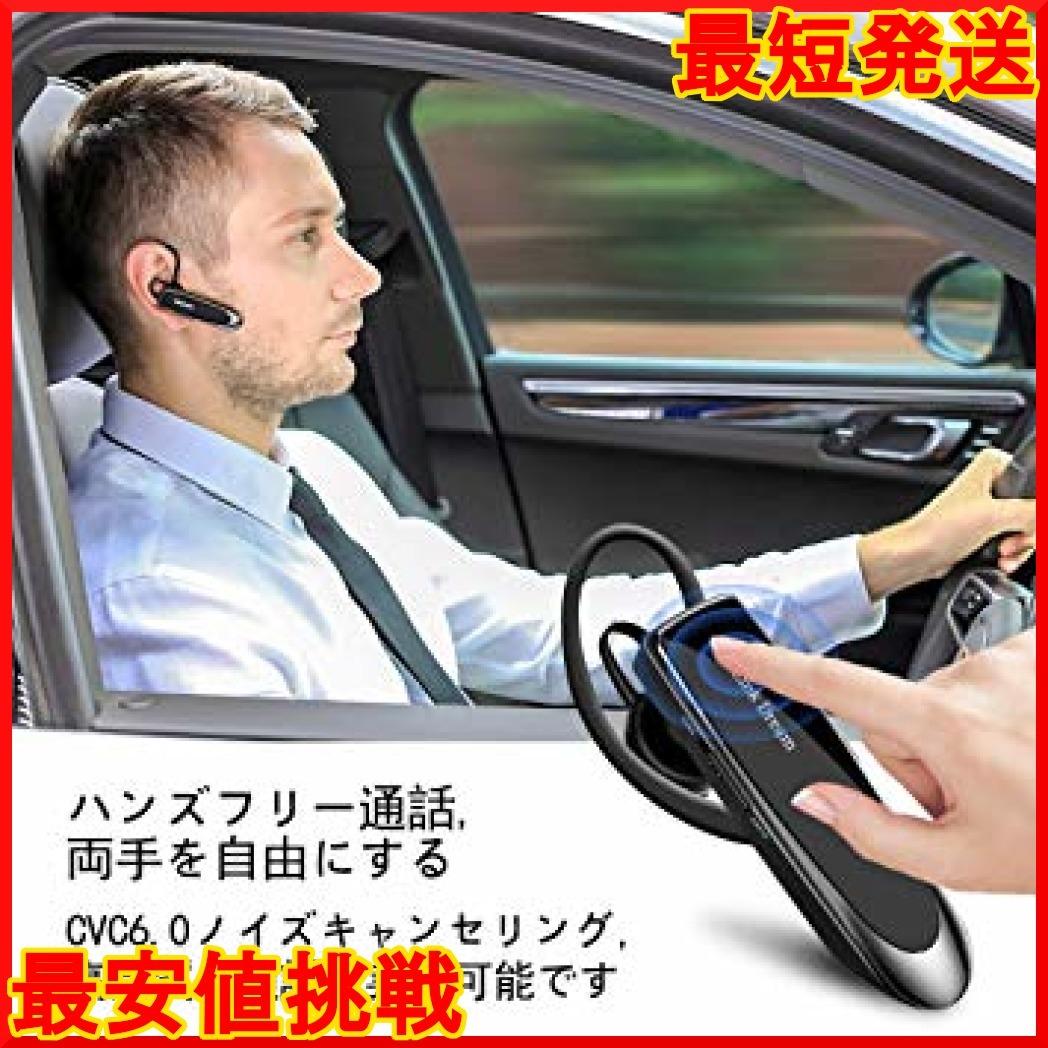 【在庫限り】 黒 マイク内蔵 日本語音声 高音質 片耳 QXo5Y ハ V4.1 ヘッドセット ワイヤレス Bluetooth _画像2