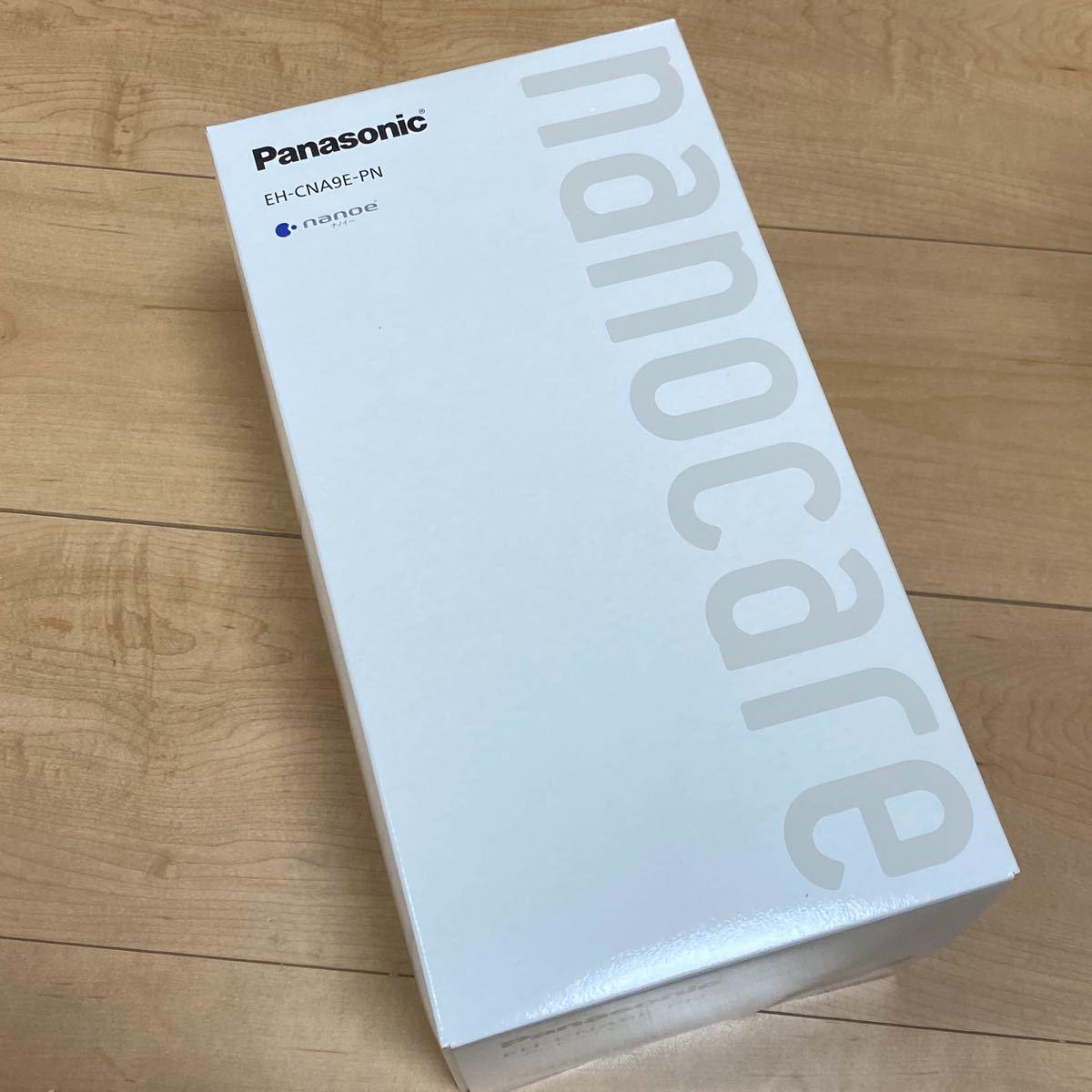 【新品未開封品】パナソニック Panasonic ヘアードライヤー ナノケア ピンクゴールド EH-CNA9E-PN