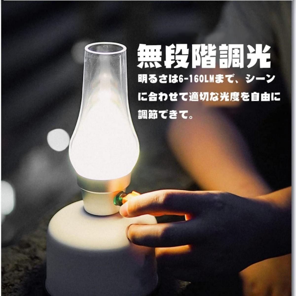 充電式 LED ランプ USB充電 無段階調光 充電式 ライト ランタン