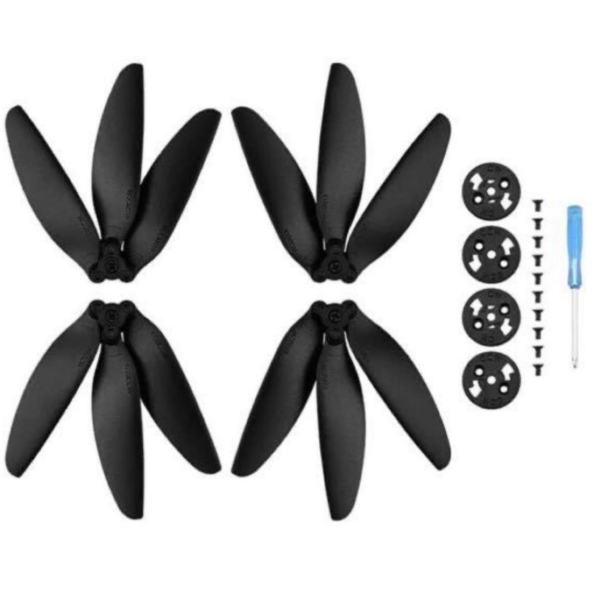 DJI mini2 mavic mini マビックミニ 3枚羽 3プロペラ 静音プロペラ クイックリリース 2セット