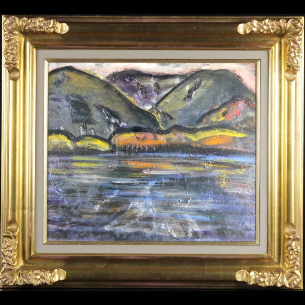 ◆楾◆ 麻生三郎 「風景画」 肉筆油彩10号 自由美術家協会参加 T[Y97]RS/21.7廻/MK/(200)