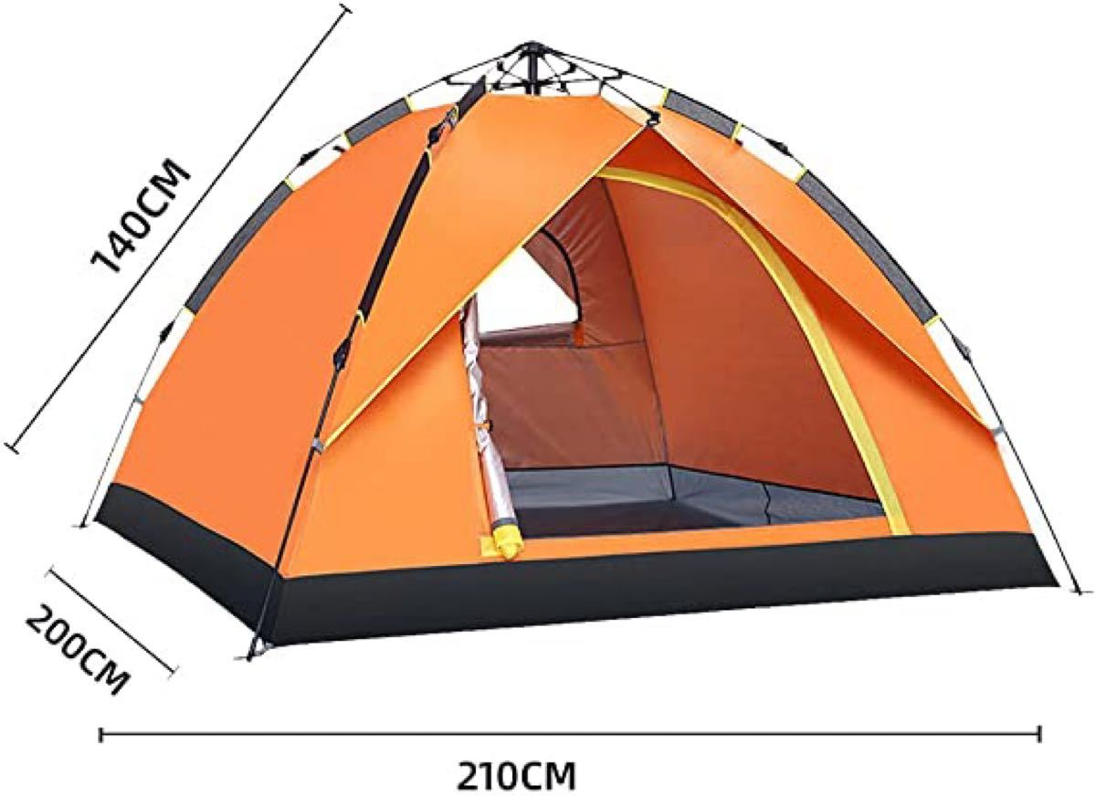 indasun テントワンタッチテント3〜4人用キャンプテント1層式の簡単設置UVカット加工防風・防水折りたたみ超軽量