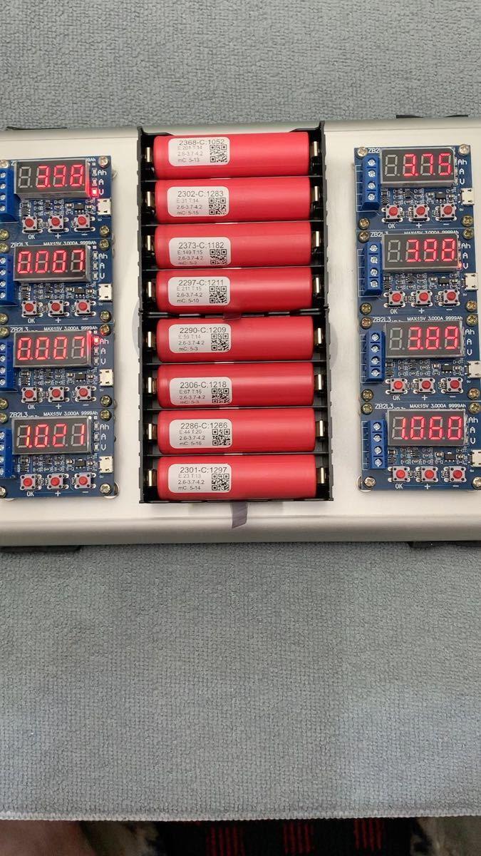 AquaPC★DIYオリジナル18650×8 リチウムバッテリー容量テスター★