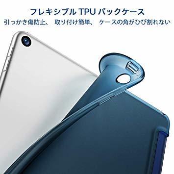 ネイビーブルー ESR iPad Mini 5 2019 ケース 軽量 薄型 PU レザー スマート カバー 耐衝撃 傷防止 ソ_画像3
