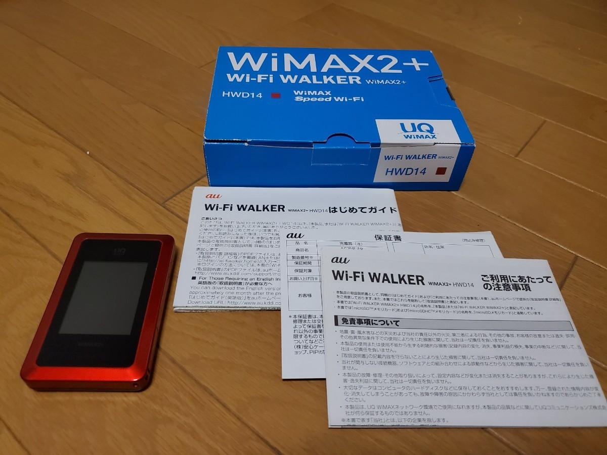 Wi-Fi UQ WALKER WiMAX 2+ HWD14 モバイルルーター