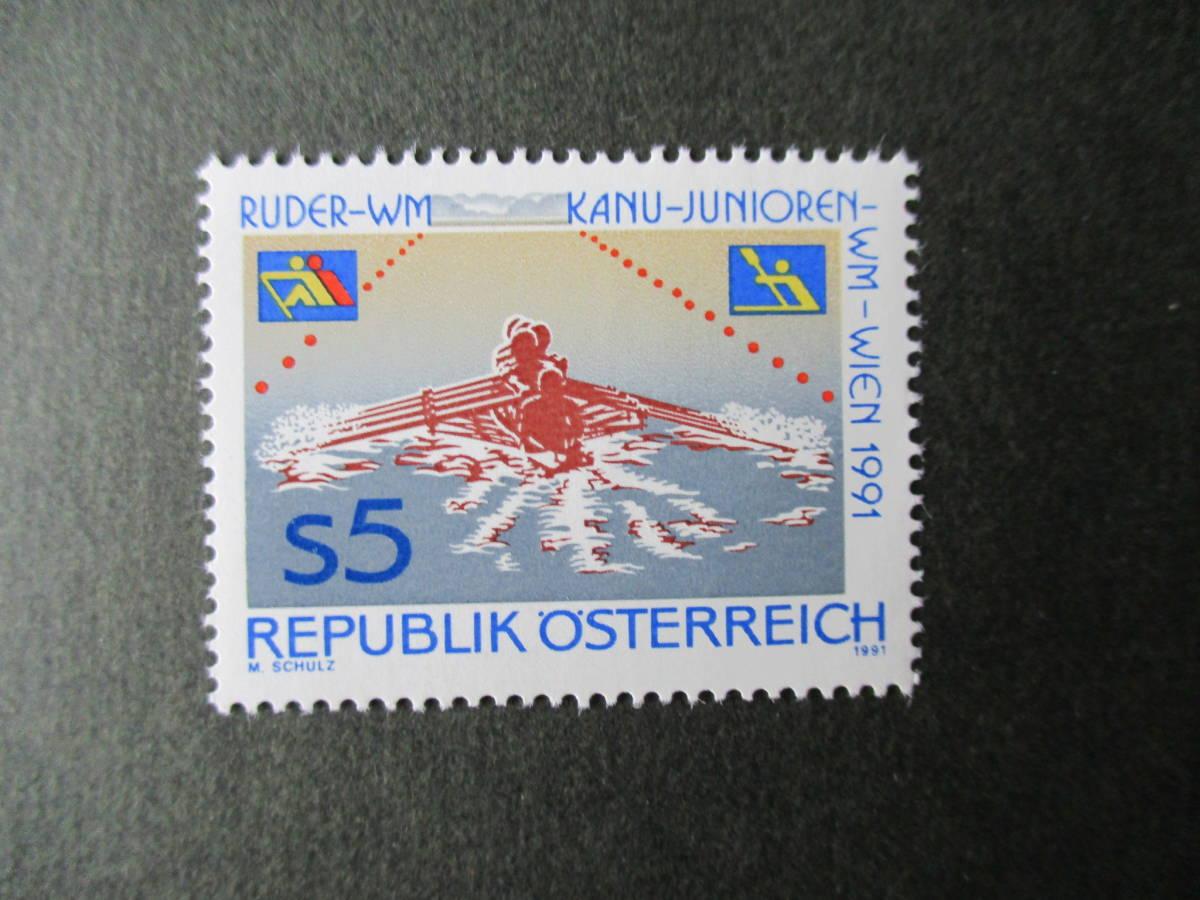 少年カヌー世界選手権大会記念 1種完 未使用 1991年 オーストリア共和国 VF/NH_画像1