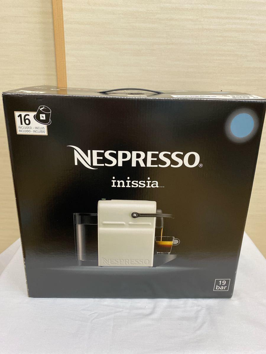 【限定カラー】ネスプレッソ コーヒーメーカー イニッシア  C40  スカイブルー