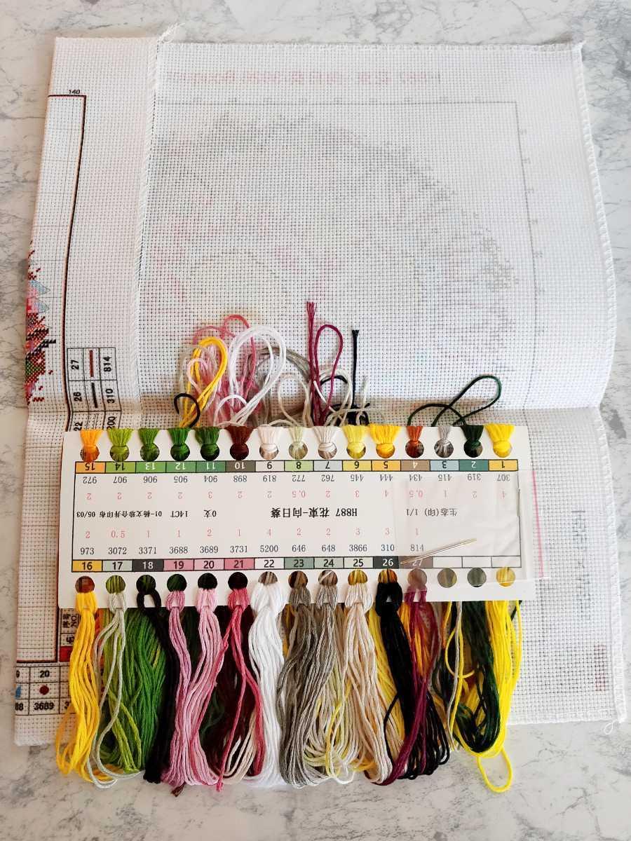 クロスステッチキット サンフラワーブーケ ひまわり 向日葵 ヒマワリ 夏 33×35cm 14CT 図案印刷 刺繍キット