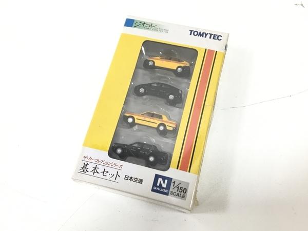 TOMYTEC ザ・カーコレクションシリーズ 基本セット 日本交通 タクシー Nゲージ 鉄道模型 未開封 未使用 H5803722