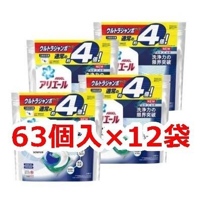 アリエール BIO ジェルボール つめかえ ウルトラジャンボサイズ 洗濯洗剤63個入×12袋セット 詰め替え
