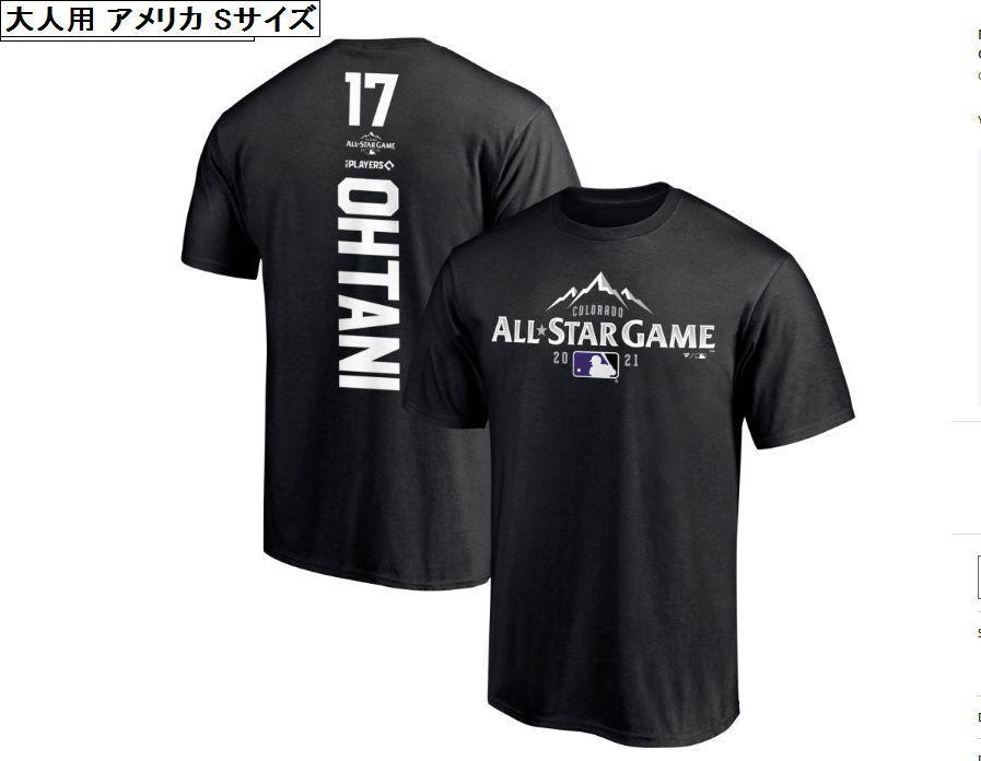 2021 MLB オールスター エンゼルス 大谷翔平 Tシャツ Sサイズ FANATICS製 黒色① _画像4
