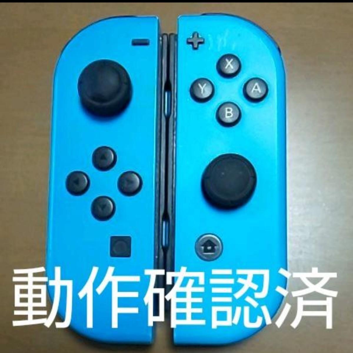 Nintendo Switch Joy-Con (L)/(R)ネオンブルー
