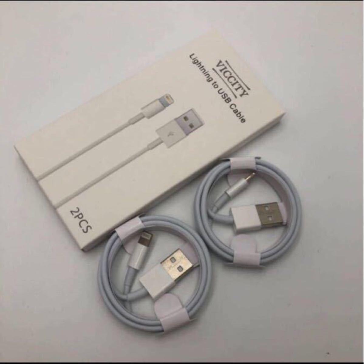 ライトニング 充電ケーブル 急速充電 Lightning USBケーブル データ伝送ケーブル 1m x 10本
