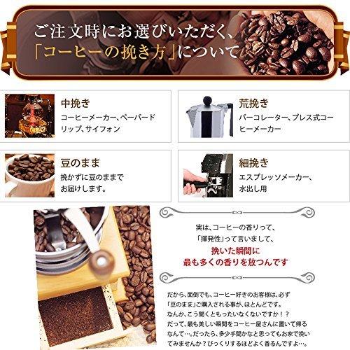 新品◇ DE澤井珈琲 コーヒーVQ-0L専門店 コーヒー豆 2種類 ( ビクトリーブレンド / ブレンドフォルティシモ ) セッ_画像5