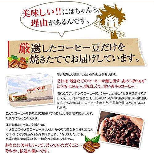 新品◇ DE澤井珈琲 コーヒーVQ-0L専門店 コーヒー豆 2種類 ( ビクトリーブレンド / ブレンドフォルティシモ ) セッ_画像3
