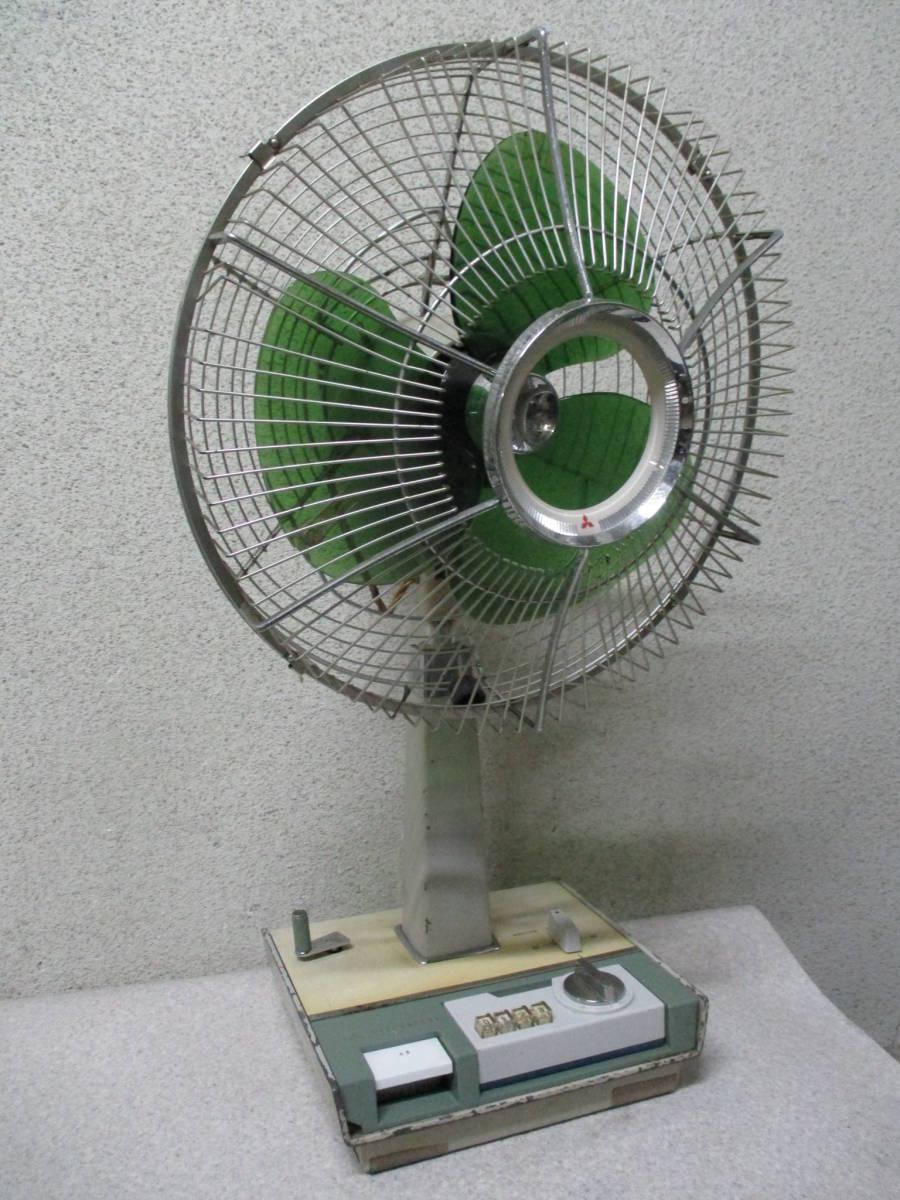 ★☆三菱扇風機 R30-X2 レトロ扇風機 昭和レトロ 扇風機☆★_画像1