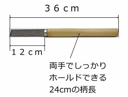 Sumera(スメラ) 木工 旋盤 加工用 バイト HSS ハイス鋼 ターニングツール 荒削りバイト 刃長12cm 8本 セット_画像2