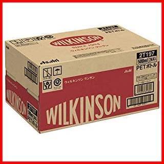 新品2x 炭酸水 タンサン 未使用 ウィルキンソン 500ml×24本 アサヒ飲料9IXZ_画像7