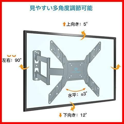 新品2x 前後、左右、上下多角度調節可能 液晶テレビ用 LED LCD 耐荷重45kg 頑丈な金属 23-5IQ93_画像4