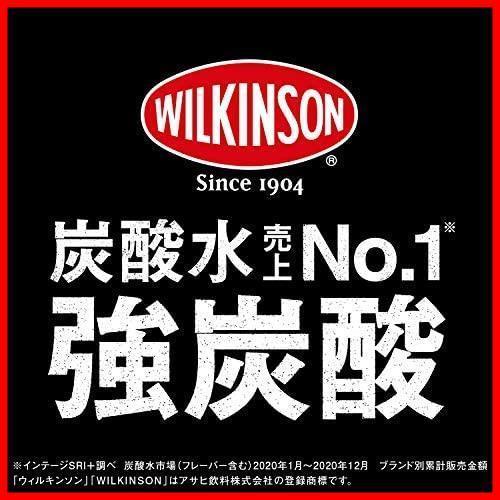 新品2x 炭酸水 タンサン 未使用 ウィルキンソン 500ml×24本 アサヒ飲料9IXZ_画像3