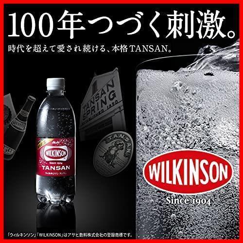 新品2x 炭酸水 タンサン 未使用 ウィルキンソン 500ml×24本 アサヒ飲料9IXZ_画像8