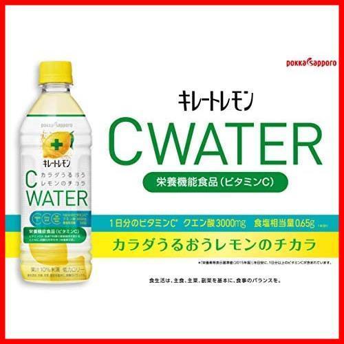 新品2x ポッカサッポロ 迅速対応 キレートレモンCウォーター(栄養機能食品(ビタミンC)) 500ml×24F6ME_画像4