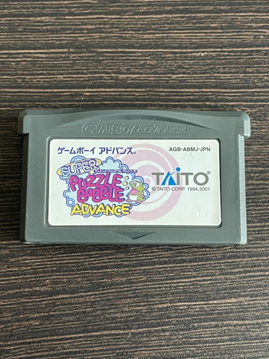 【GBA】スーパーパズルボブルアドバンス★ソフトのみ★動作確認済