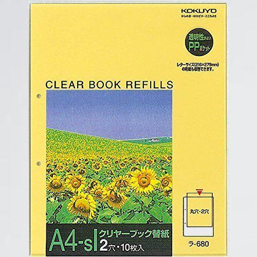 新品 未使用 ファイル コクヨ U-CG 10枚 ラ-680N クリアファイル 替紙 A4 縦 2穴_画像1
