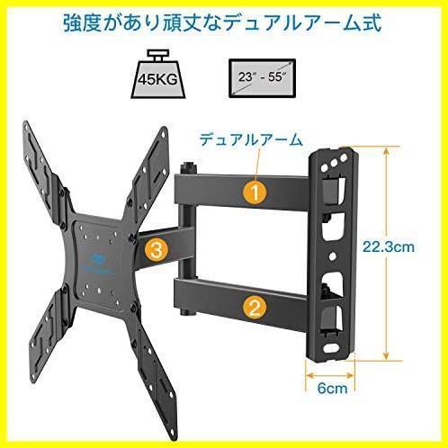 新品頑丈な金属 前後、左右、上下多角度調節可能 液晶テレビ用 LED LCD HAUIA 耐荷重45kg 23-55PPQ0_画像5