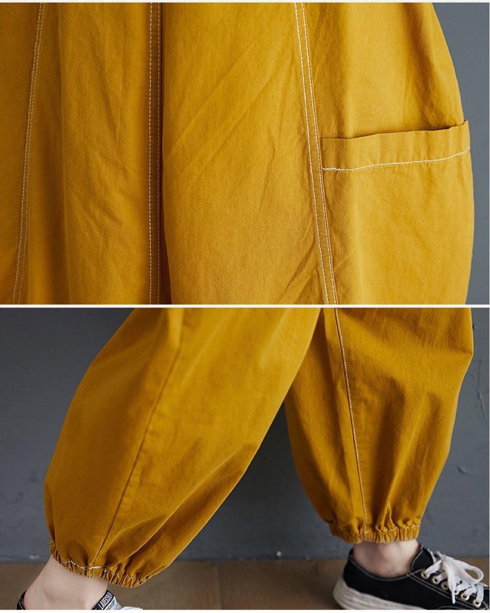 サロペット オーバーオール オールインワン ボトムス パンツ マタニティ サルエルパンツ 体型カバー L イエロー 黄色