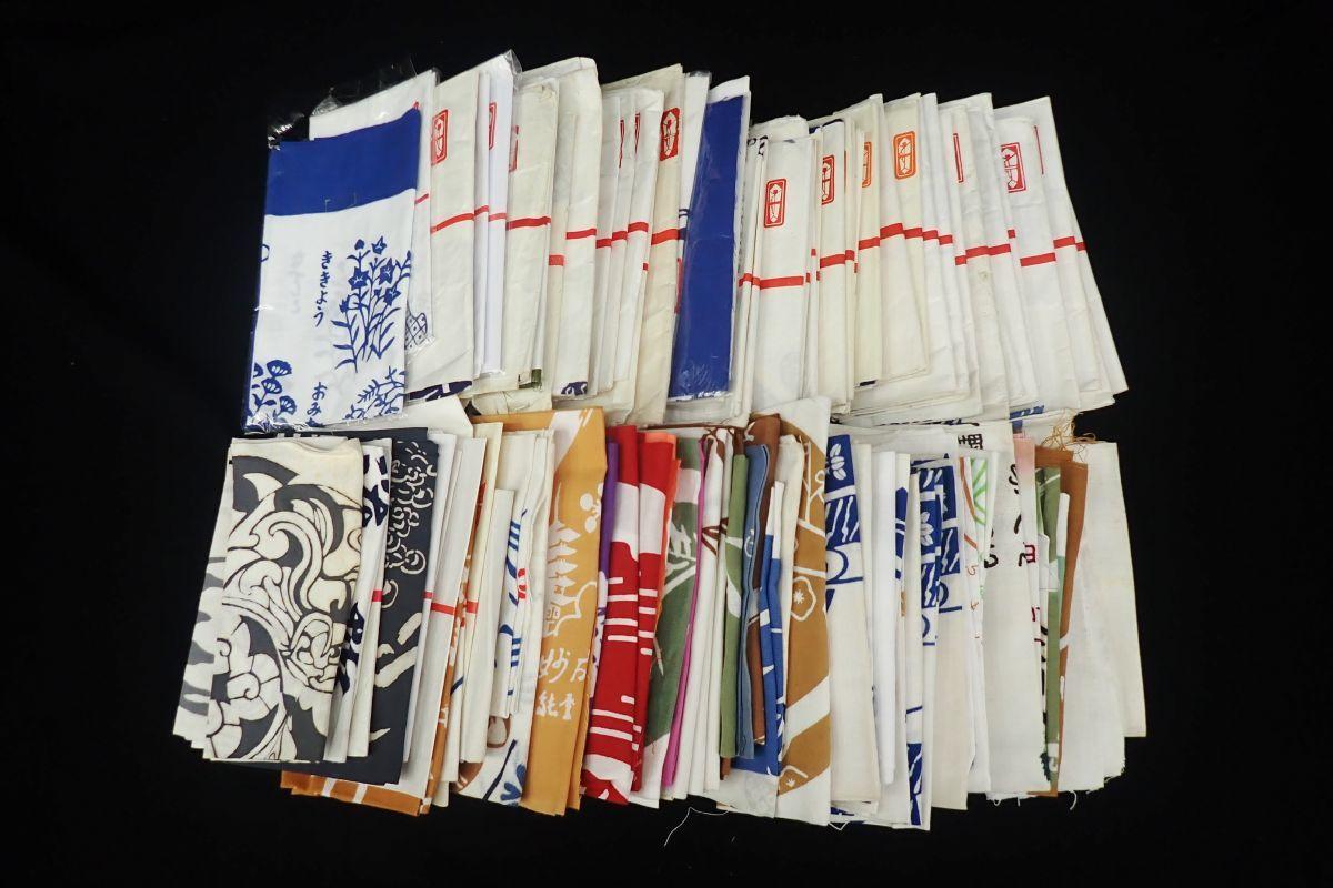 ◆昭和レトロ 御ふきん まとめて 100枚 茶ぶきん 古布 ◆和装品/手ぬぐい/リメイク/企業物/ご当地/消費税0円