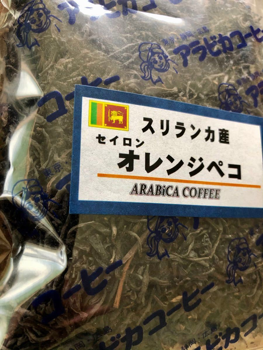 紅茶★3種類セット!