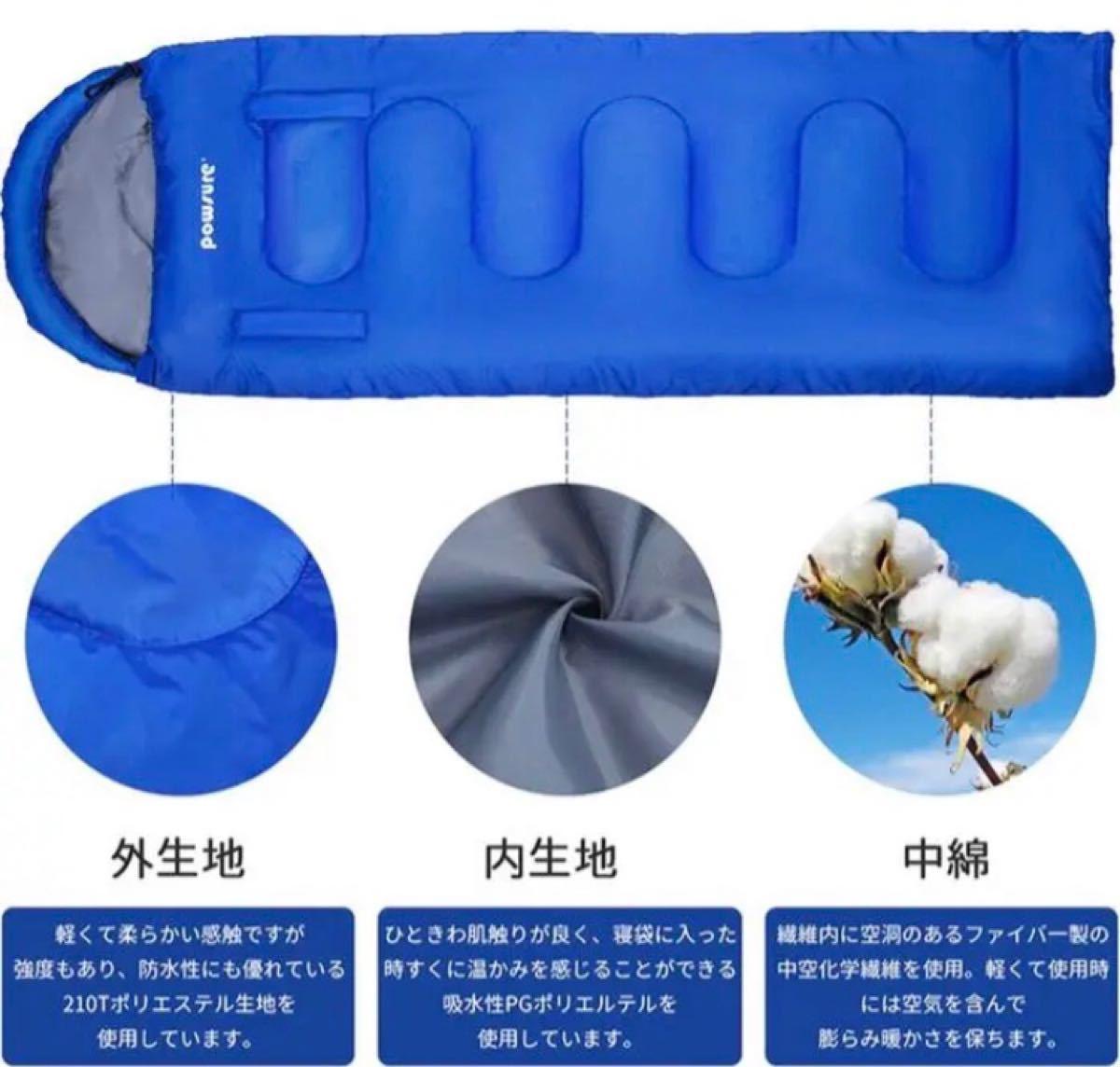 寝袋 手が出る シュラフ 封筒型 軽量 コンパクト 防水 連結 丸洗い 防災