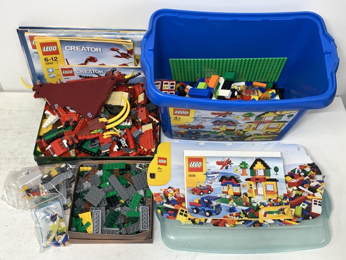 【ジャンク】LEGO レゴ◆5508 基本セット 青のコンテナ スーパーデラックス/6751 レッドドラゴン/4998 ステゴサウルス □_画像1