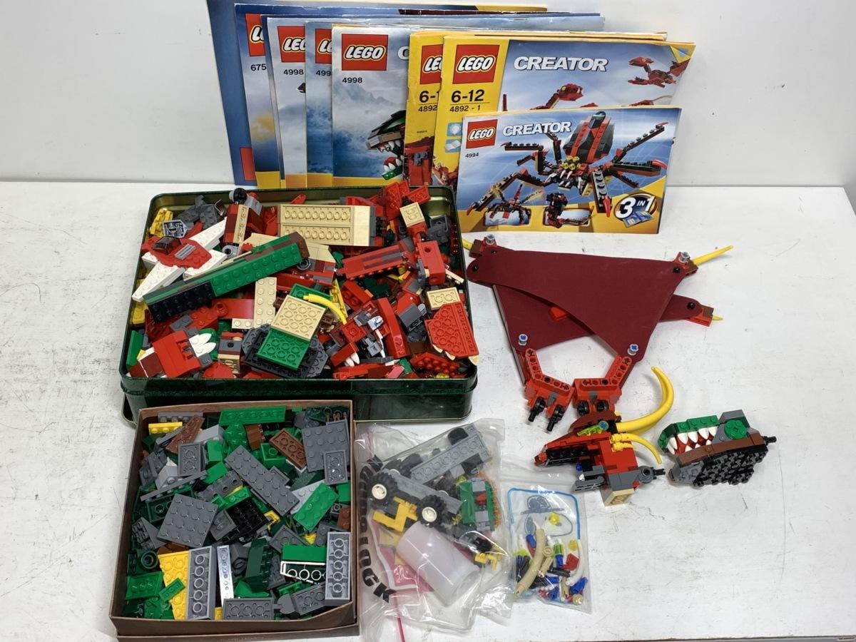 【ジャンク】LEGO レゴ◆5508 基本セット 青のコンテナ スーパーデラックス/6751 レッドドラゴン/4998 ステゴサウルス □_画像3