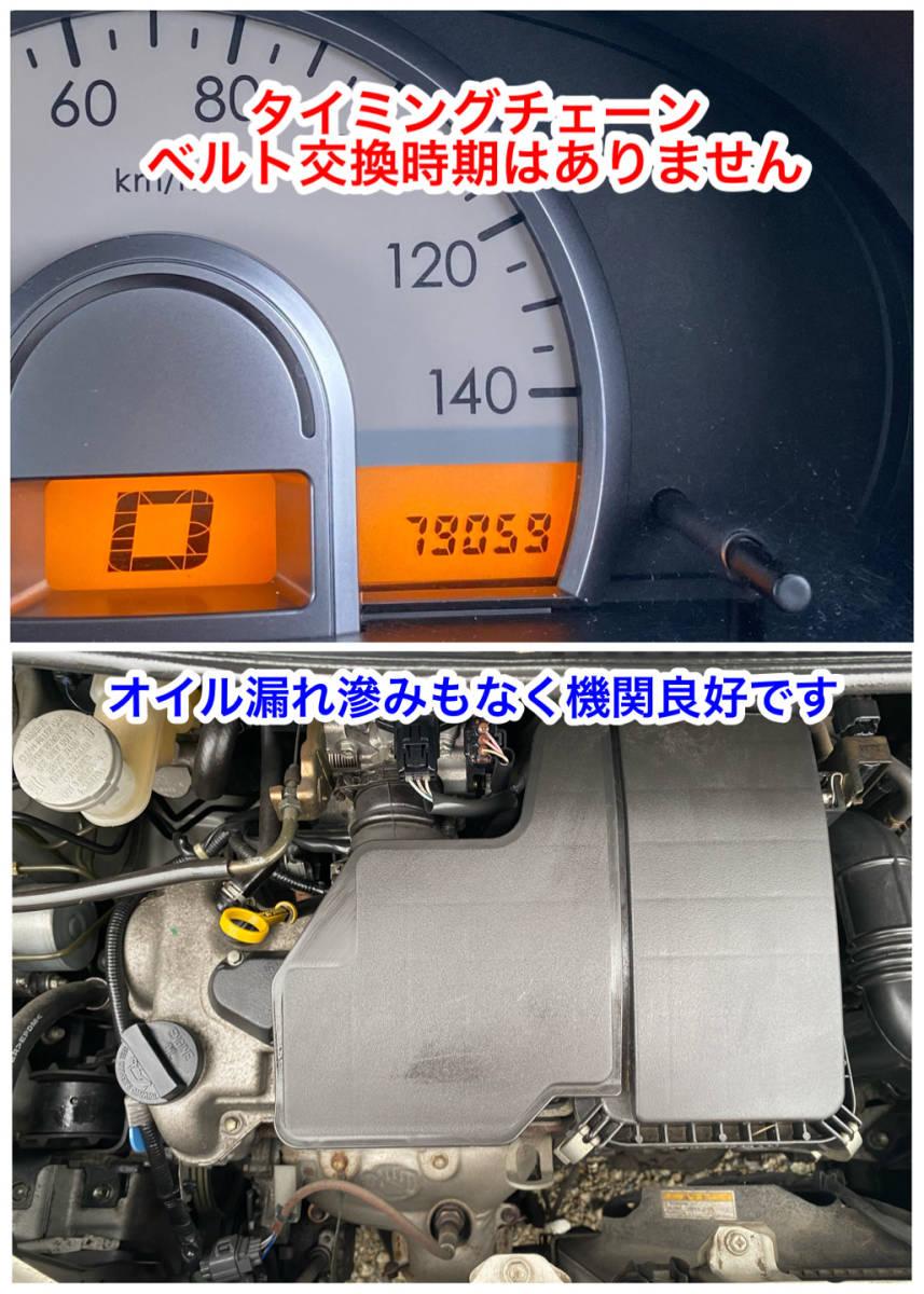 千葉県柏市 モコ ナビ DVD【ルームクリーニング済 乗って帰れます】車検2年取得&全国名義変更無料サービス 乗り出しまで行います_画像8