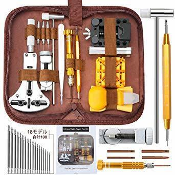 新品オレンジ E?Durable 腕時計工具 腕時計修理工具セット 電池 ベルト バンドサイズ調整 時計修理ツK6HRA3J_画像1