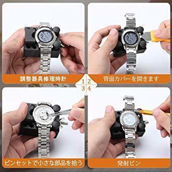 新品オレンジ E?Durable 腕時計工具 腕時計修理工具セット 電池 ベルト バンドサイズ調整 時計修理ツK6HRA3J_画像5