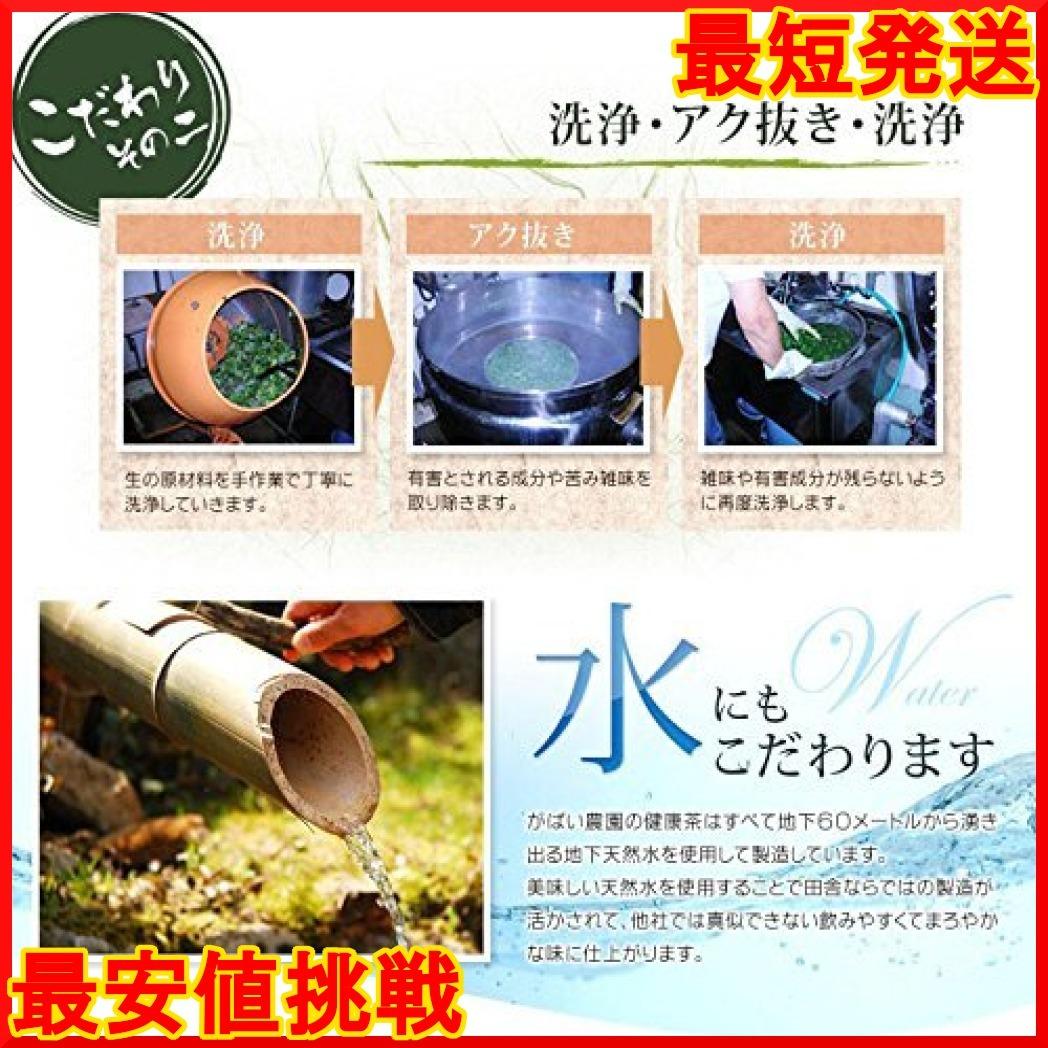 がばい農園 国産 手作り 発芽はと麦茶 5g×40包 お茶 ノンカフェイン 健康茶 ティーバッグ 父の日_画像3