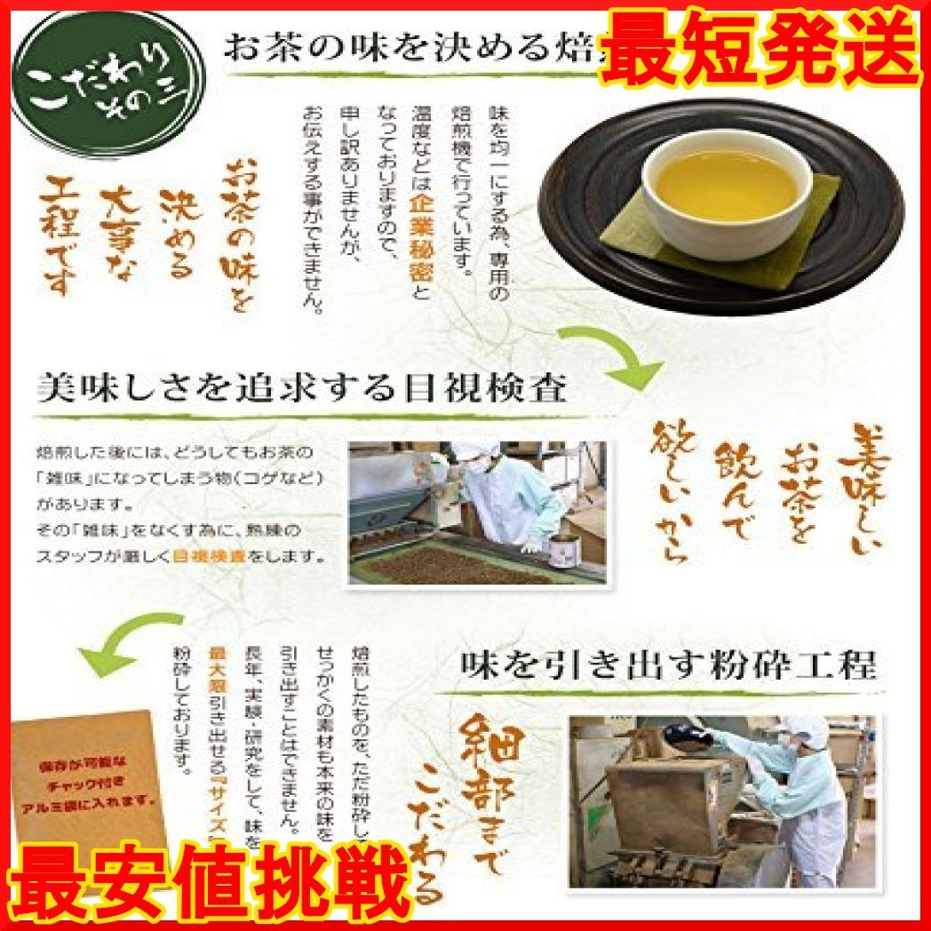 がばい農園 国産 手作り 発芽はと麦茶 5g×40包 お茶 ノンカフェイン 健康茶 ティーバッグ 父の日_画像5