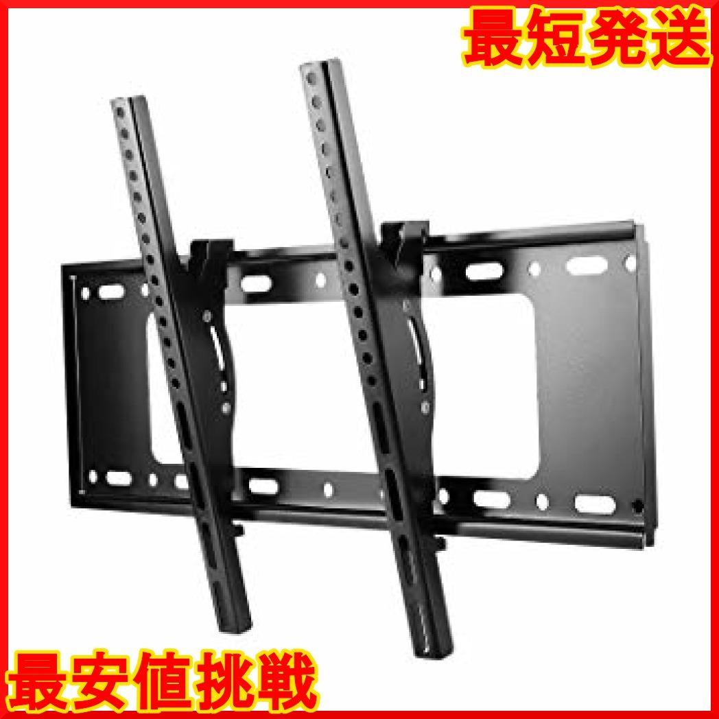 HIMINO テレビ壁掛け金具 32~65インチ LED液晶テレビ対応 左右移動式 上下角度調節可能_画像1