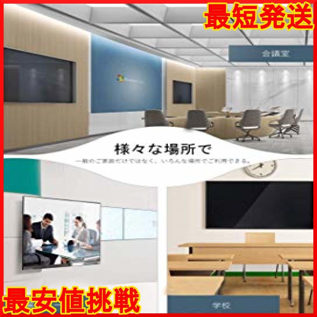 HIMINO テレビ壁掛け金具 32~65インチ LED液晶テレビ対応 左右移動式 上下角度調節可能_画像5