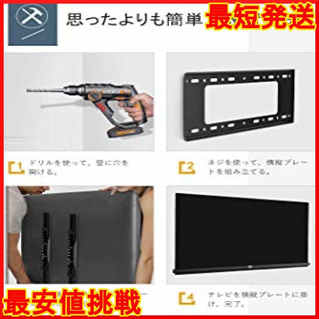 HIMINO テレビ壁掛け金具 32~65インチ LED液晶テレビ対応 左右移動式 上下角度調節可能_画像8